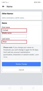 ফেসবুকের নাম পরিবর্তন করুন ৬০ দিনের আগে।।How To Change Facebook Name Before 60 days।