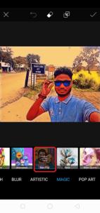 ভ্যাক্টর ছবি আর্ট করুন মোবাইল দিয়েVactor Image Art On Mobile Phone