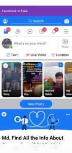 How To Locked Facebook Profile।।ফেসবুক প্রফাইল লক কিভাবে করে?।
