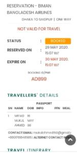 How To Buy Air Ticket Bd  বিমানের টিকিট কাটার পদ্ধতি  