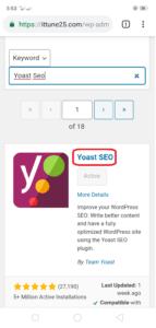 ওয়ার্ডপ্রেস এস ই ও কি।।What is WordPress Seo ।